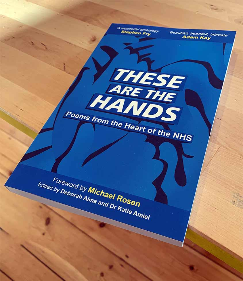 These Are The Hands first copy