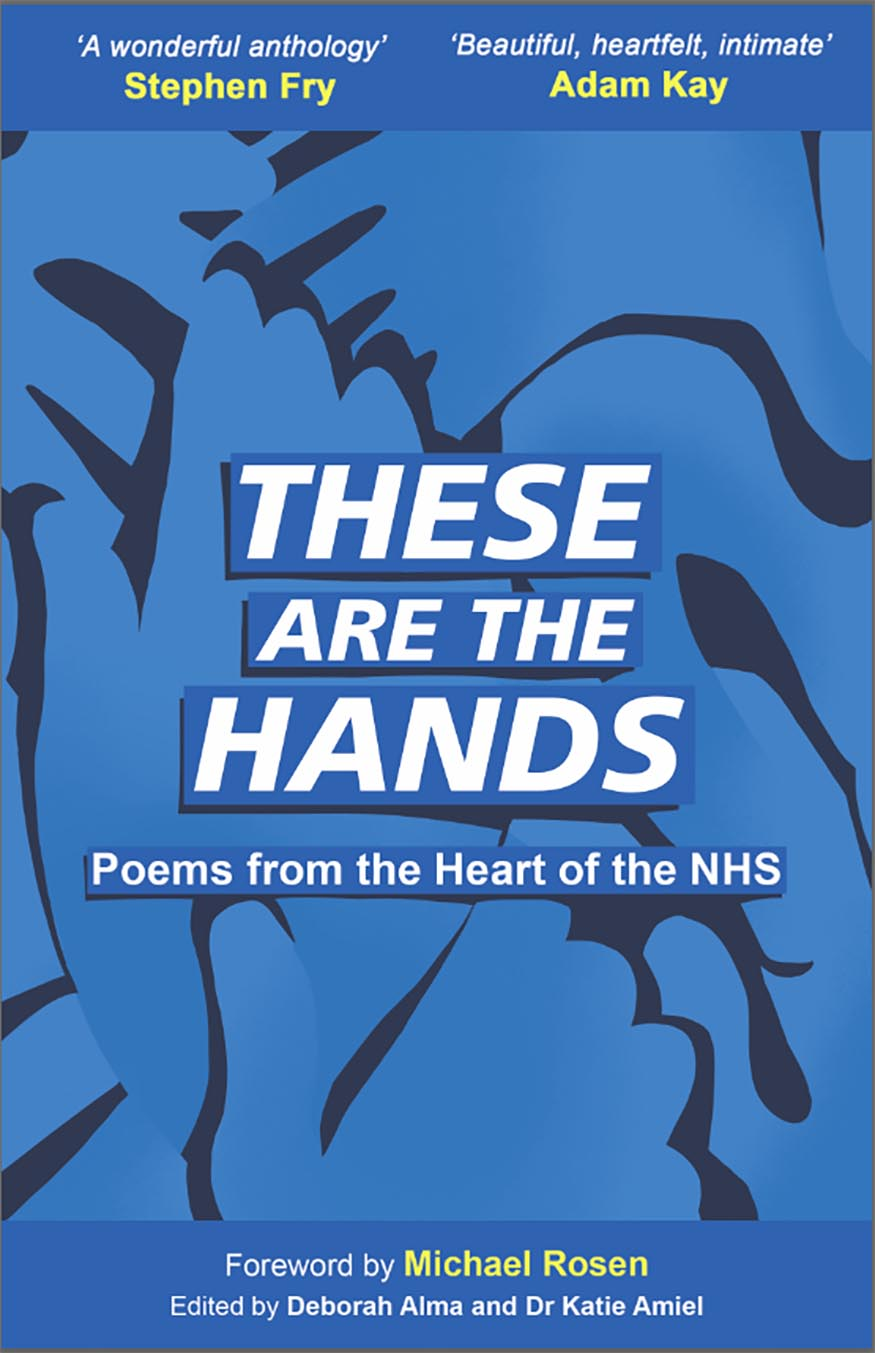 These Are The Hands Book